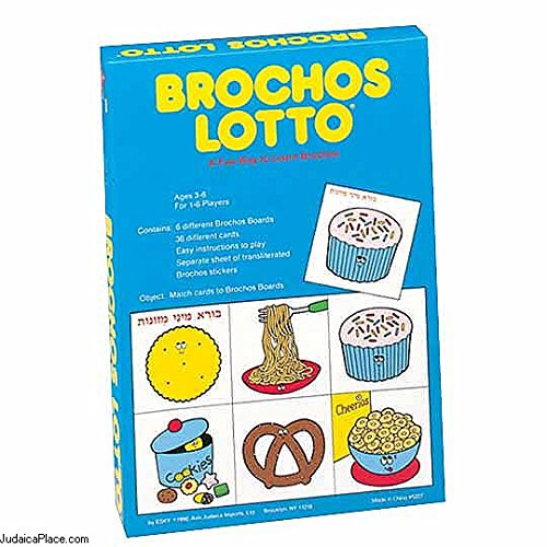 Brachos Brachot Lotto Game (Lotto Memory Game)