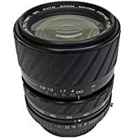 Promaster Spectrum 7 28-70mm f/3.9-4.8 Lens - Nikon Manual AI/S Mount