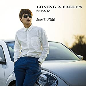 Loving a Fallen Star Audiobook
