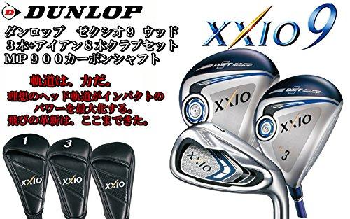 DUNLOP(ダンロップ)XXIO9 ゼクシオ9 メンズ ゴルフクラブセット ウッド3本+アイアン8本セット MP900カーボンシャフト装着 (ドライバーロフト角(11 5度) FLEX-R)