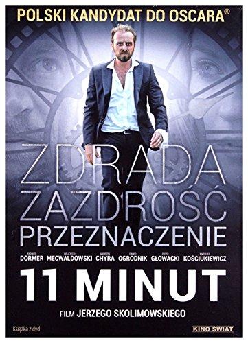11 minut (DVD)