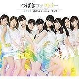 就活センセーション/笑って/ハナモヨウ(初回生産限定盤C)(DVD付)