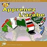 Les Sports Et Les Loisirs En Arabe