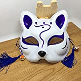 Amyove Japanese Fox Half Mask with Tassels and Small Bells Cosplay Mask for Masquerades Festival Costume Party Show Cat B