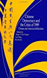 Chinese Democracy and the Crisis of 1989 : Chinese and American Reflections, , 0791412709