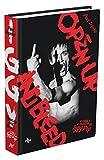 capa de A Vida e a Música de Iggy Pop