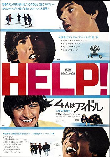 XXL Japanese Poster Help! The Beatles