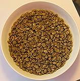 Sumatra Lintong Batak Mutu - Unroasted (Green) Coffee Beans - Fresh Crop (1 Pound)