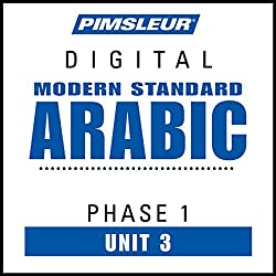 Arabic (Modern Standard) Phase 1, Unit 03