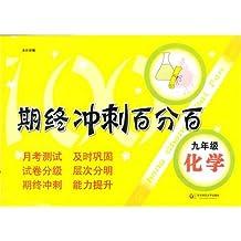 Give the miraculous cordage game book-logic of Ma Si and friend (Chinese edidion) Pinyin: tuo ma si he peng you shen qi sheng zi you xi shu - luo ji
