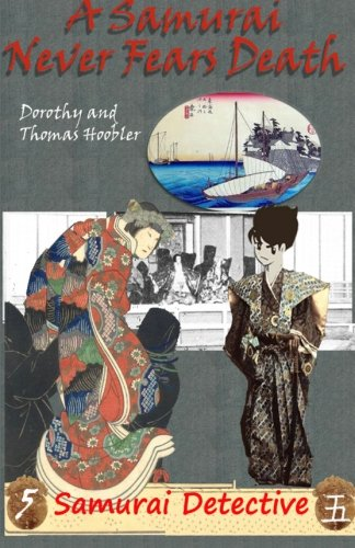A Samurai Never Fears Death (Samurai Detective) (Volume 5) PDF