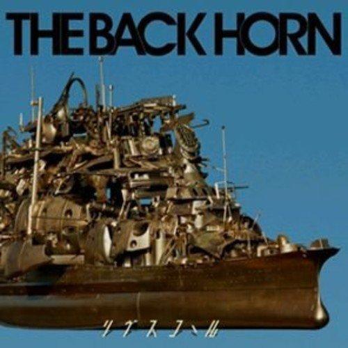 Livesquall (Back Horn)