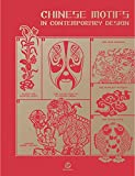 This book presents over 700 Chinese motifs, showcasing 35 outstanding works inspired by Peking Opera, Paper Cutting, Animal Motifs and Auspicious Motifs, etc. Well-known designers were invited to share their design inspiration and experience ...