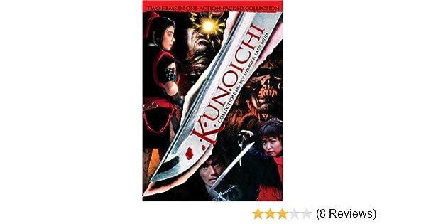Amazon.com: Kunoichi Collection: Kunoichi Deadly Mirage/Lady ...