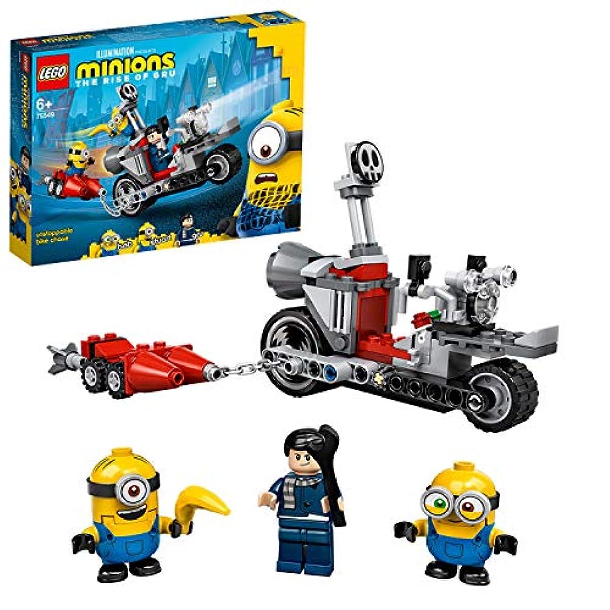 [해외] 레고(LEGO) minion 미니언즈 오토바이 최 의자 75549