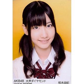 Amazon | AKB48生写真 大声ダイ...