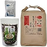 【玄米酵素ごはんセットB】(お得な3点セット)なでしこ健康生活・福井県産コシヒカリ 生きている玄米5kg+玄米酵素ブレンド雑穀500g+天然塩50g