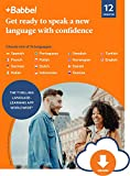 Babbel: Learn a New Language - 12 Month Subscription for iOS, Android, Mac & PC [PC/Mac Online Code]