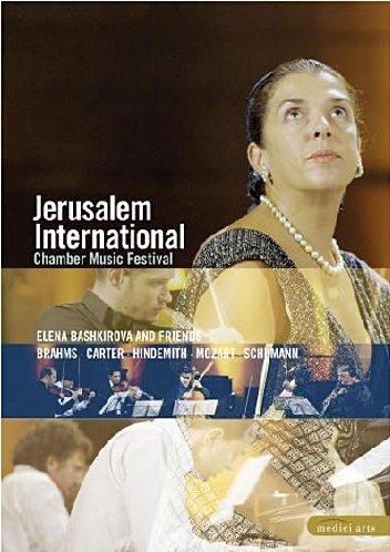Festival Chamber Music - Elena Bashkirova and Friends: Jerusalem International Chamber Music Festival