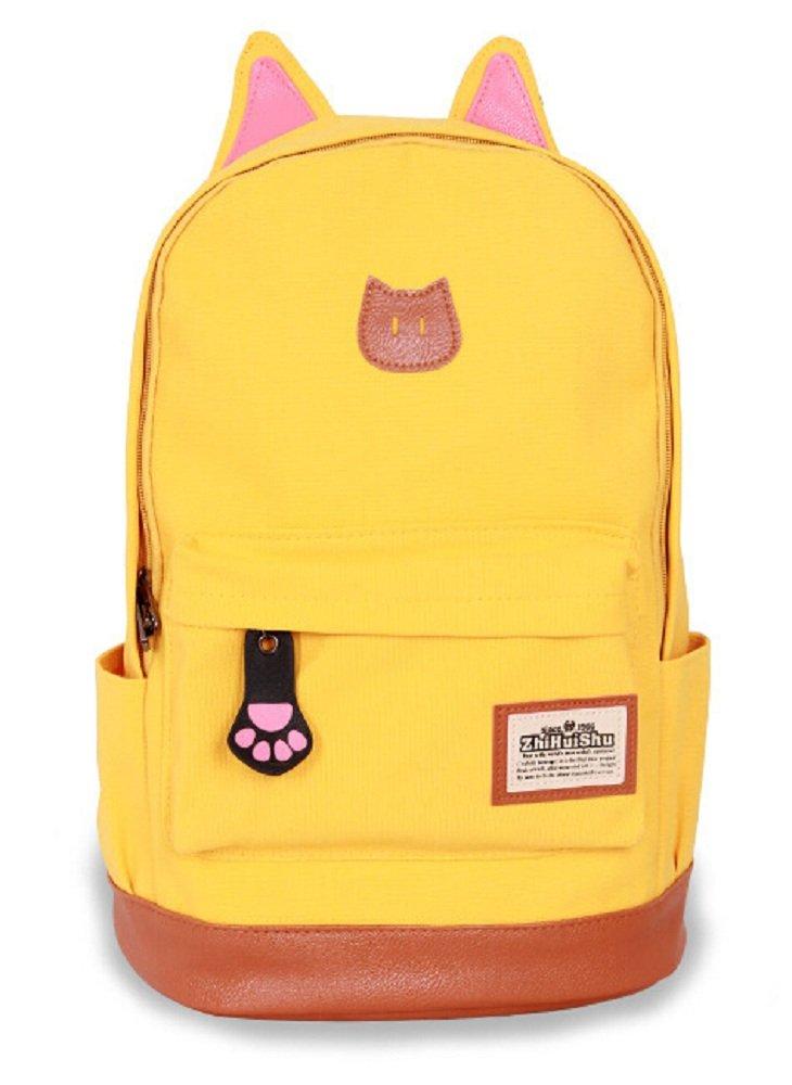 Siawasey新しいかわいい韓国スタイル猫耳キャンバスバックパック学校ショルダーバッグ(イエロー)   B00UNGET30