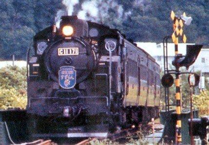 マイクロエース Nゲージ C11-171 SL函館大沼号 A7312 鉄道模型 蒸気機関車の商品画像