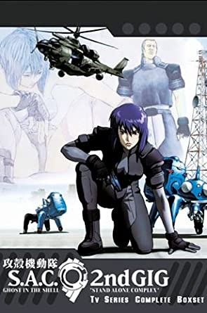 Amazon Com Ghost In The Shell Stand Alone Complex 2nd G I G Movies Tv