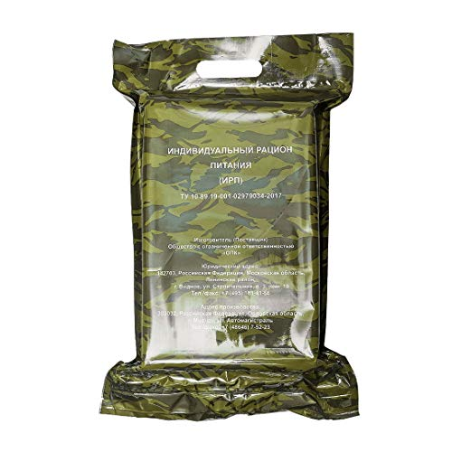 IRPRUS Military MRE (meals ready-to-eat) daily Russian army food ration pack (1.7 kilogramm /3.7lbs) emergency diet (Army Food Packs)