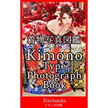 Kimono type photograph book【着物写真図鑑】: Kind of kimono(wafuku) of commentary and Photos