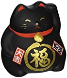 Black Happy Cat Maneki Neko Coin Bank