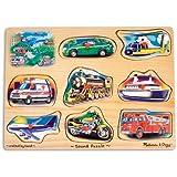 Melissa & Doug Vehicle Sound Puzzle - Wooden Peg Puzzle With Sound Effects (8 pcs)