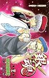 銀魂―ぎんたま― 47 (ジャンプコミックス)