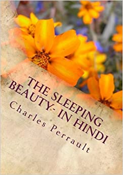The Sleeping Beauty- in Hindi