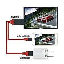 Energy iPhone hdmi 接続ケーブル 画面をTVに転送 Lightning to HD...