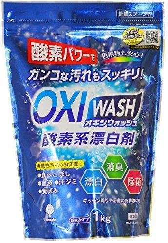 小久保工業所 日本製 made in japan OXI WASH (オキシウォッシュ) 酸素系漂白剤 1kg K-7111 【まとめ買い15個セット】 B07B2X1LMW