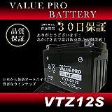 VTS12S 充電済みMFバッテリー YTZ12S互換 フォルツァ フェイズ シルバーウィング など