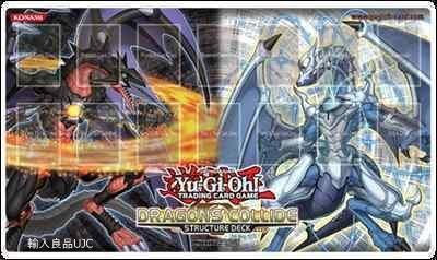 Yu Gi Oh Light And Dark Dragon Deck