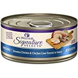 Wellness Core Signature Selects Grain Free Wet Canned Cat Food, Shredded Chicken & Chicken Liver, 5.3-Ounce (Pack Of 12)