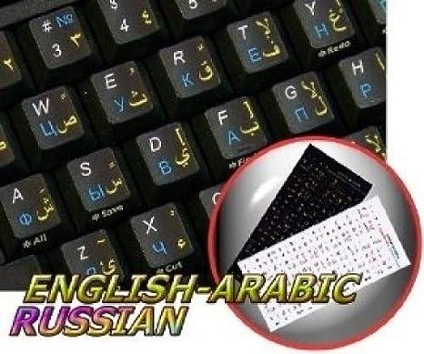 ARABIC RUSSIAN ENGLISH NON-TRANSPARENT BLACK