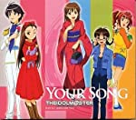 THE IDOLM@STER your song アイドルマスター