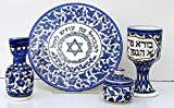 Armenian Ceramic Havdalah Set, Made in Israel, Blue