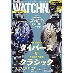 WATCH NAVI 最新号 サムネイル