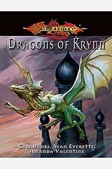 Dragons of Krynn (Dragonlance) Hardcover