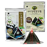 ROM AMERICA [ Starter Kits + Refill ] Onigiri Nori Rice Ball Triangle Sushi (20 Sheets with Mold + 40 Sheets) Seaweed Wrappers
