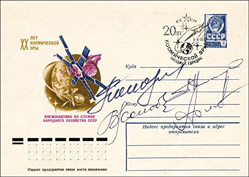 Major General Anatoliy V. Filipchenko Commemorative Envelope Signed with co signers