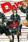 DAYS(34) (講談社コミックス)