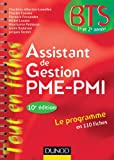 Assistant de gestion PME-PMI - en 110 fiches - 10e édition