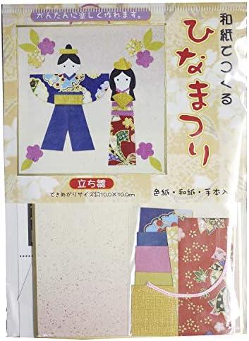和紙で作る ひなまつり 立ち雛