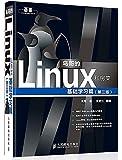 鸟哥的Linux私房菜:基础学习篇(第3版)