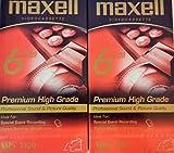 Maxell Premium High Grade T-120 VHS Videocassette, 2 Pack