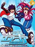 Air Gear (TV 1 - 25 End) DVD + 3 OVA